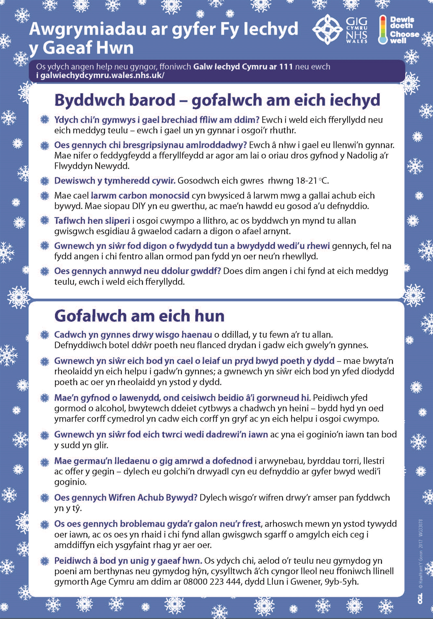 BCUHB Winter Health Tips Welsh